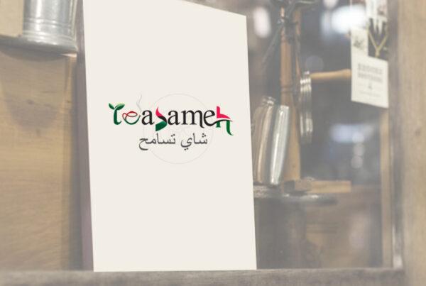 Tea Sameh